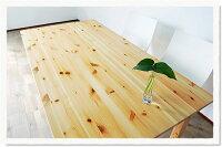 【送料無料】【国産】【無垢】パイン材ダイニングテーブルかわいい天然木のテーブルカフェテーブルデスク幅90cm木製ナチュラルカントリー北欧mocoテーブル900日本製