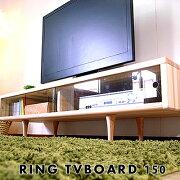 国産杉のテレビ台ローボードテレビボード150cm完成品無垢ガラス扉脚付き国産北欧ナチュラル凛テレビボード150日本製
