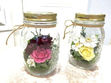 プリザーブドフラワー メイソンジャー お誕生日 お祝い プリザーブドフラワーFlower Mason Jar フラワーメイソンジャー