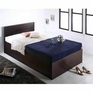 ベッド, フレーム・マットレスセット Up65 Salomon L00