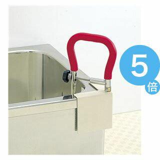 ★ポイントUp5倍★フォーライフメディカル 浴槽手すり エルグリップ(お風呂用手すり) 6301-0300[21]