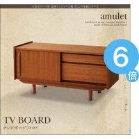 天然木チーク材北欧アンティーク風リビング収納シリーズ【amulet】アミュレット/テレビボードW102