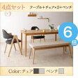 ●ポイント6倍●天然木 北欧ナチュラルデザイン ダイニング【Tiffin】ティフィン/4点セット(テーブル+チェア×2+ベンチ×1)[00]