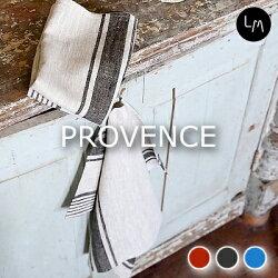 『やわらかリネン』 リネン ハンドタオル プロヴァンス 47x70cm リトアニア製
