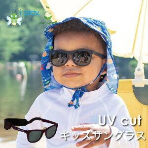 アイプレイ iplay サングラス キッズ ベビー 赤ちゃん 子供用 バンドタイプ おしゃれ 紫外線 対策 UVA UVB 100% カット お出かけ i play by green sprouts sunglasses