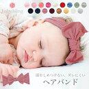 ベビーブリングベビーヘアバンドリボンヘッドバンドベビーカチューシャ新生児赤ちゃんヘアアクセサリーキッズヘアーバンド女の子髪飾り帽子無地BabyBling