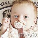 エロディーディテール Elodie Details おしゃぶり 新生児 赤ちゃん ベビー おしゃれ かわいい シリコン 0〜6ヶ月 3ヶ月〜 北欧 ブランド エロディディティールズ pacifier