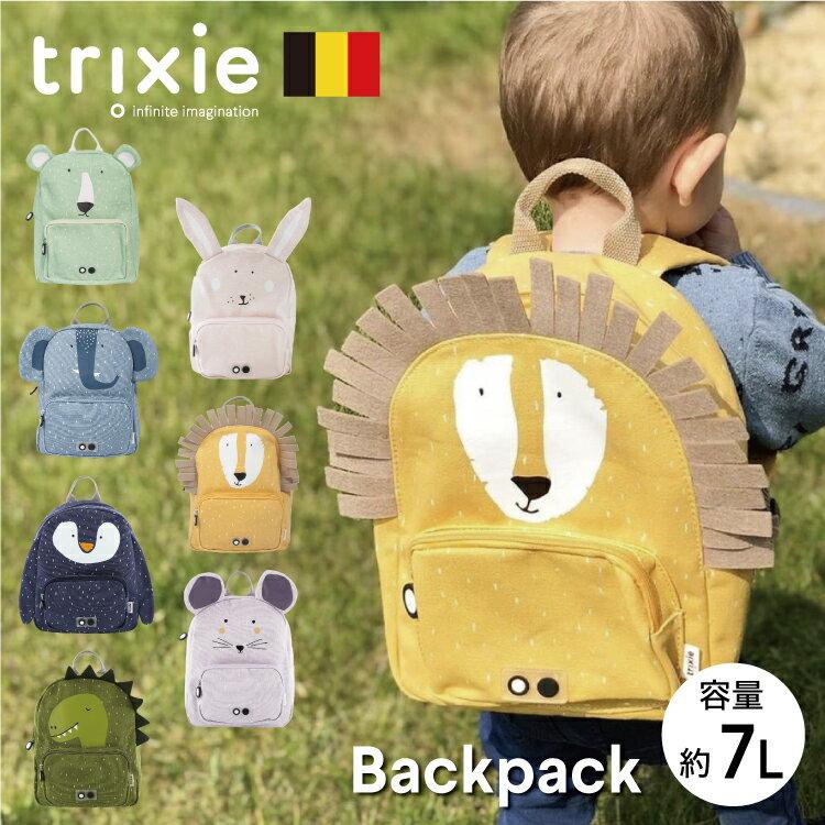 trixie(トリクシー)『BackpackMINI』