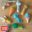 よだれかけ ラトル【日本製 ミニギフト2点セット】スティック型 クマさん クリーム スタイ ビブ 赤ちゃんのおもちゃ がらがら 出産祝い ギフト包装 プチベビー 新生児用品