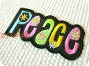 Peaceロゴ(L)BK/花/フラワー/ワンポイント/レゲエ/ヒッピー/ヒップホップ/ピースマーク/女の子/男の子/入園/入学/文字/大人/ハンドメイド/雑貨/刺繍ワッペン/アイロン接着/リメイク/デコ/アップリケ/CaJu+NiC[カジュニック]【ワッペンのみ!メール便送料無料☆】