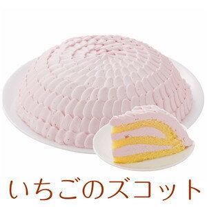 誕生日ケーキ バースデーケーキ いちごのケーキ ズコット ドーム型 7号 21.0cm 約880g 選べる ホール or カット
