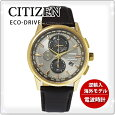 CITIZEN/Eco-Drive電池交換不要腕時計CitizenCollectionエコ
