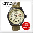 CITIZEN/Eco-Drive電池交換不要腕時計CitizenCollectionエコ