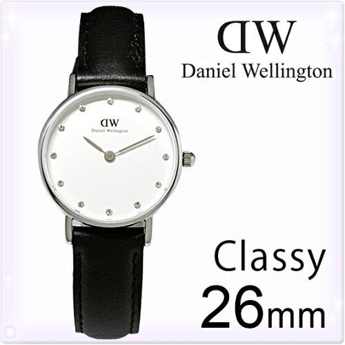 ダニエルウェリントン 腕時計 クラッシー Classy 26mm [Daniel Wellington]レディース 腕時計 シル...