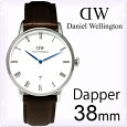 ダニエルウェリントン腕時計ダッパーDapper38mm[DanielWellington]メンズ腕時計シルバー/ダークブラウンブリストルBristol[1123DW][銀茶色レザー本革牛革][うでどけいウォッチ時計][送料無料]ブランド
