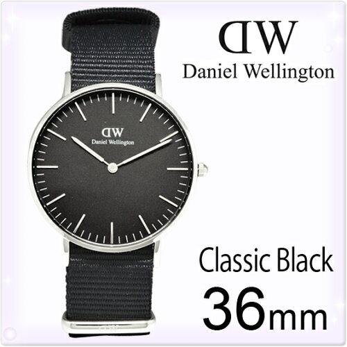 ダニエルウェリントン 腕時計 クラシック ブラック Classic Black 36mm [Daniel Wellington]メンズ...