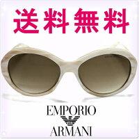 EMPORIOARMANI/エンポリオアルマーニサングラス97220/SQVD(ホワイト/ブラウン)[White/Brown][sunglasses/メガネ/眼鏡/眼鏡拭き/眼鏡クロス][ケースセット][メンズ/レディース][アルマーニブランド]