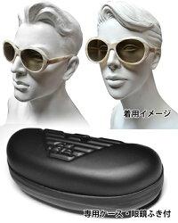 EMPORIOARMANI/エンポリオアルマーニサングラス9722/S0SVD(ホワイト/ブラウン)[White/Brown][sunglasses/メガネ/眼鏡/眼鏡拭き/眼鏡クロス][ケースセット][メンズ/レディース][アルマーニブランド]