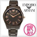 【訳あり】エンポリオアルマーニ 時計[EMPORIO ARMANI]メンズ 腕時計 セラミカ スーパースリム CERAMICA SUPER SLIM オールブラウン×ローズゴールド[AR1444]エンポリオアルマーニ メンズ 腕時計[エンポリ うでどけい ウォッチ 時計][送料無料]ブランド