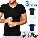 EMPORIO ARMANI エンポリオアルマーニ メンズ tシャツ Vネック ストレッチ コットン 半袖Tシャツ 3色展開[ブラック/ホワイト/ネイビー][黒 白 紺][下着 肌着 アンダーウエア エンポリオ アルマーニTシャツ ルームウェア][送料無料]