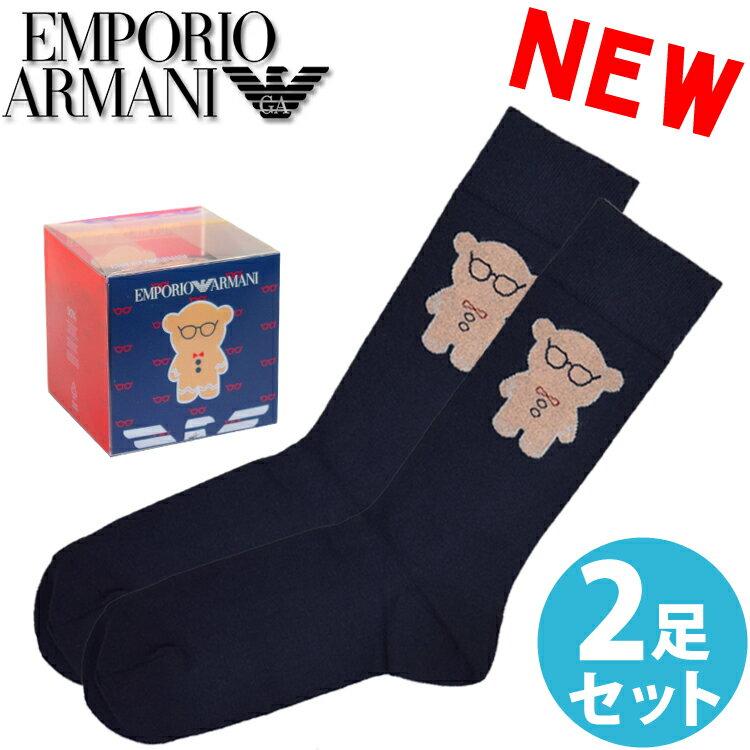 靴下・レッグウェア, 靴下 EMPORIO ARMANI MANGA BEAR 2 3023020a245