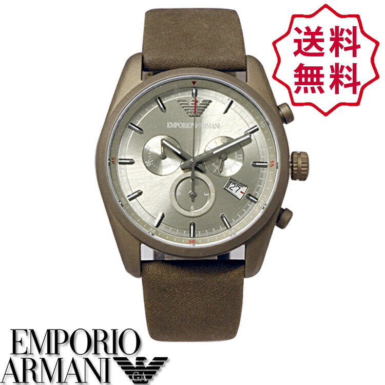 differently 50c2d 6d78d 新品】エンポリオアルマーニ 時計[EMPORIO ARMANI]メンズ 腕時計 ...