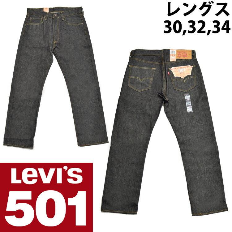 メンズファッション, ズボン・パンツ Levis 501 USA RIGID Shrink To Fit501-0226 Levis