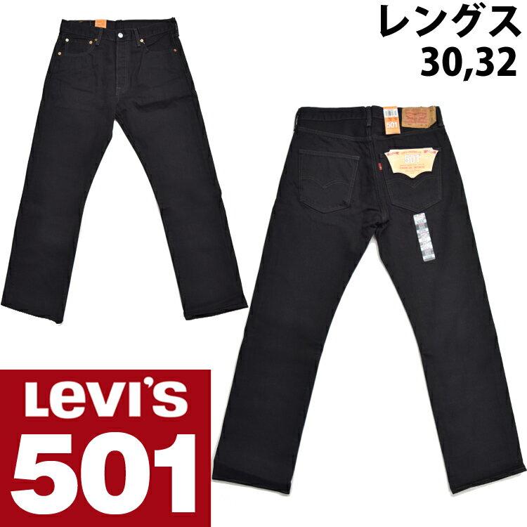 メンズファッション, ズボン・パンツ Levis 501 USA black magicORIGINAL FIT501-0660 Levis