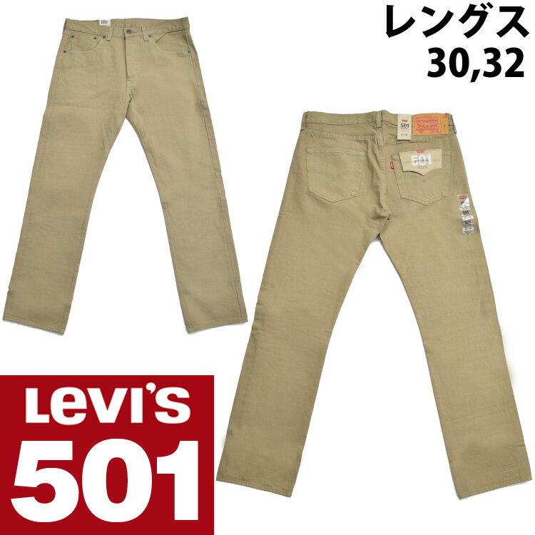 メンズファッション, ズボン・パンツ Levis 501 USA ORIGINAL FIT501-1212 Levis