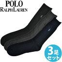 【送料無料】POLO RALPH LAUREN ポロ ラルフローレン ...