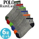 【送料無料】POLO RALPH LAUREN ポロ ラルフローレン メンズ 靴下リブ アンクルソックス 6足セット [824008pk2ast]