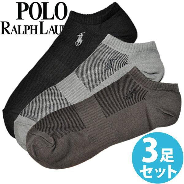 POLORALPHLAURENポロラルフローレン靴下メンズアーチサポートウルトラライトメッシュソックス3足セット3足組靴下