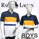 POLO RALPH LAUREN boys ポロ ラルフローレン ビッグポニー ボーダー半袖 ポロシャツ ボーイズ ポロプレイヤー[紺][M/L/XL][レディース メンズ ユニセックス 男女兼用][ポロ POLO ポロシャツ 半袖 スクール][送料無料][179460]大きいサイズ ブランド