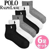 【送料無料】POLO RALPH LAUREN ポロ ラルフローレン 靴下 レディース アソート 6足セット 白 黒 灰色[724000PK2AS]