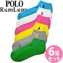 【送料無料】POLO RALPH LAUREN ポロ ラルフ...