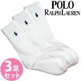 【送料無料】POLO RALPH LAUREN ポロ ラルフローレンレディース ハイソックス 白 3足セット[7310PKWH]