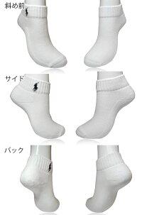 POLORALPHLAURENポロラルフローレンレディースコットンクッションソールスポーツソックスホワイト/白3足セット[23.0cm-26.5cm][ショートソックス/スニーカーソックス/靴下/女性用/ポロ・ラルフローレン][5,250円以上で送料無料][7340PKWH]