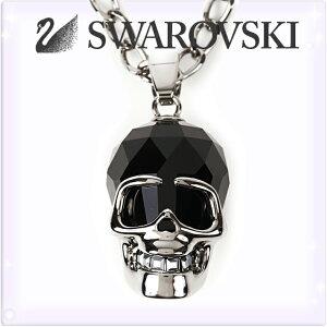 Swarovski swarovski necklace the skullswarovsk23cm mozeypictures Images