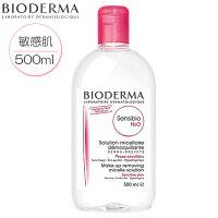 BIODERMAビオデルマサンシビオH2O(赤敏感肌用)500ml