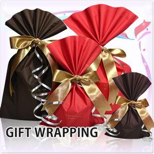 おまかせ ギフトラッピング プレゼント ブラウン ゴールド giftwrapping