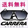 CARRERAカレラサングラスチャンピオンセミシャイニーブラック/グレーグラデーション[ChampionL/S0DL5JJ][SEMISHINYBLACK/GREYGRADIENT][sunglassesメガネ眼鏡][ケースセット][メンズ/レディース][レディーガガ着用モデル][ブランド][5,250円以上で送料無料]