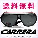 CARRERA カレラ サングラス スピードウェイ グロスブラック/クリアレッド/偏光 グレー [SPEEDWAY/S 0YZZRA][sunglasses メガネ 眼鏡][ケースセット][メンズ レディース ユニセックス][セレブ着用 ハリウッド][ブランド][送料無料]ブランド カレラ サングラス