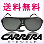 CARRERA カレラ サングラス ホット ブラック/グレー[HOT/S 0csara][BLACK/GREY POLARIZED][sunglasses メガネ 眼鏡 黒][ケースセット][メンズ レディース ユニセックス][セレブ着用モデル ハリウッド][ブランド][送料無料]カレラ サングラス