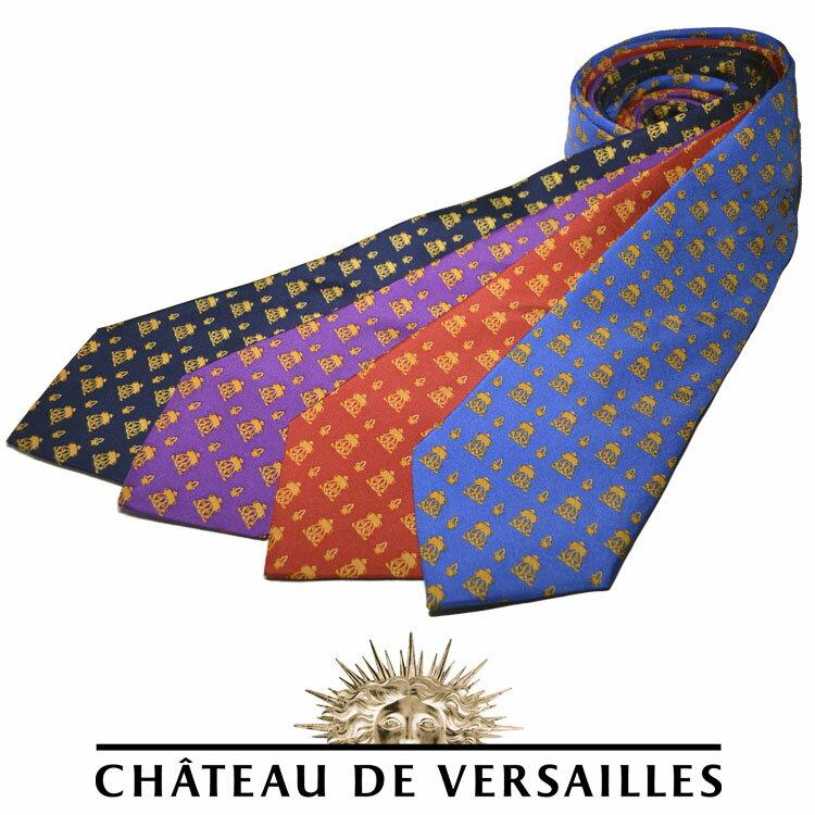 スーツ用ファッション小物, ネクタイ Chateau de Versailles ()4 100 TRS0045,500