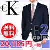 CalvinKleinカルバンクラインメンズ2ボタンブレザージャケット(2色展開)(Men'sMavinBlazer)7WX0001[ネイビーブラック][紺ブレザーフォーマルウェア黒ブレザー]大きいサイズ[5,250円以上で送料無料]