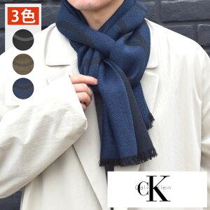 Calvin Klein カルバンクライン メンズ レディース ユニセックス ビックロゴ マフラー ブラック ブラウン ネイビー ck スカーフ FREE ONE SIZE おしゃれ ブランド 大きいサイズ [5,500円以上で送料無料] 【あす楽】 [hkc8-3621]