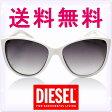 DIESEL ディーゼル サングラス ホワイト&ブルーグラデーション[サイドガード サイドカバー][DL0005-21W][sunglasses メガネ 眼鏡 白][ケースセット 眼鏡拭き付き][メンズ/レディース][送料無料][diesel サングラス uvカット]ブランド
