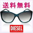 DIESEL ディーゼル サングラス ブルー&グラデーション[サイドガード サイドカバー][DL0005-92W][sunglasses メガネ 眼鏡 青][ケースセット 眼鏡拭き付き][メンズ/レディース][送料無料][diesel サングラス uvカット]ブランド
