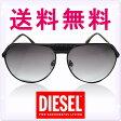 DIESEL ディーゼル サングラス ブラック/グラデーションブルー[DL0035-01W][sunglasses ティアドロップ メガネ 眼鏡 黒 black][ケースセット 眼鏡拭き付き][メンズ/レディース][送料無料][diesel サングラス uvカット]ブランド