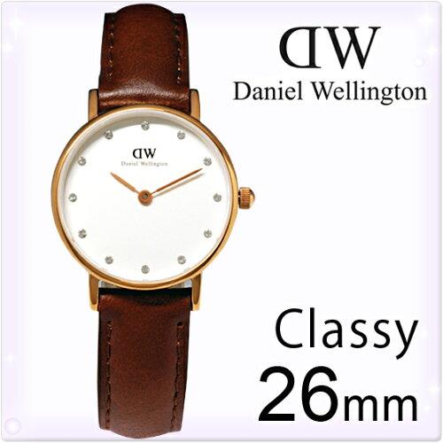 ダニエルウェリントン 腕時計 クラッシー Classy 26mm [Daniel Wellington]レディース 腕時計 ロー...